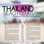Thailand Beach Clubs: Phuket